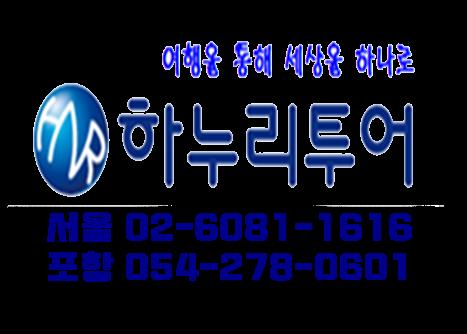 KakaoTalk_20201223_170106166.png